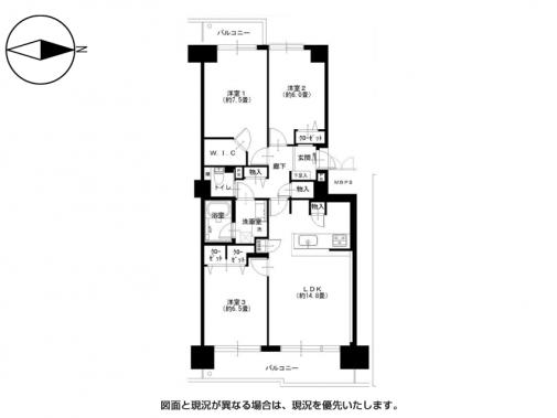 シティコープ清新 1402号室