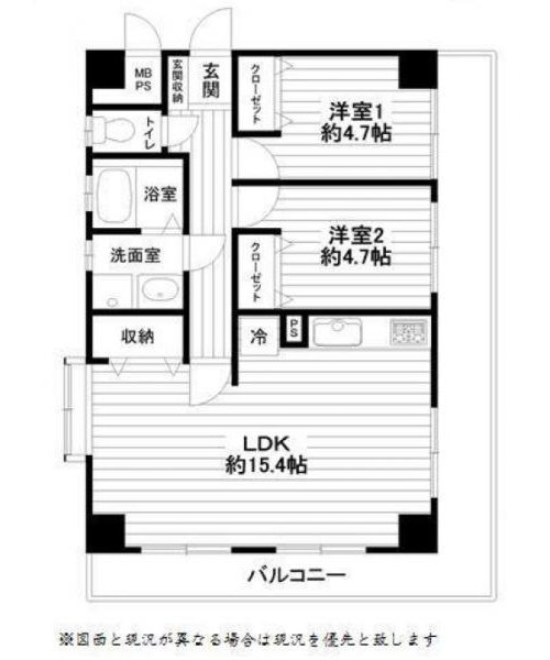 ライオンズマンション平井